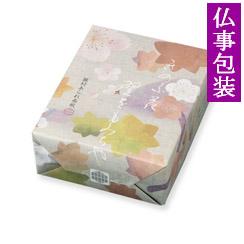 【仏事専用】蕪村あられ春秋