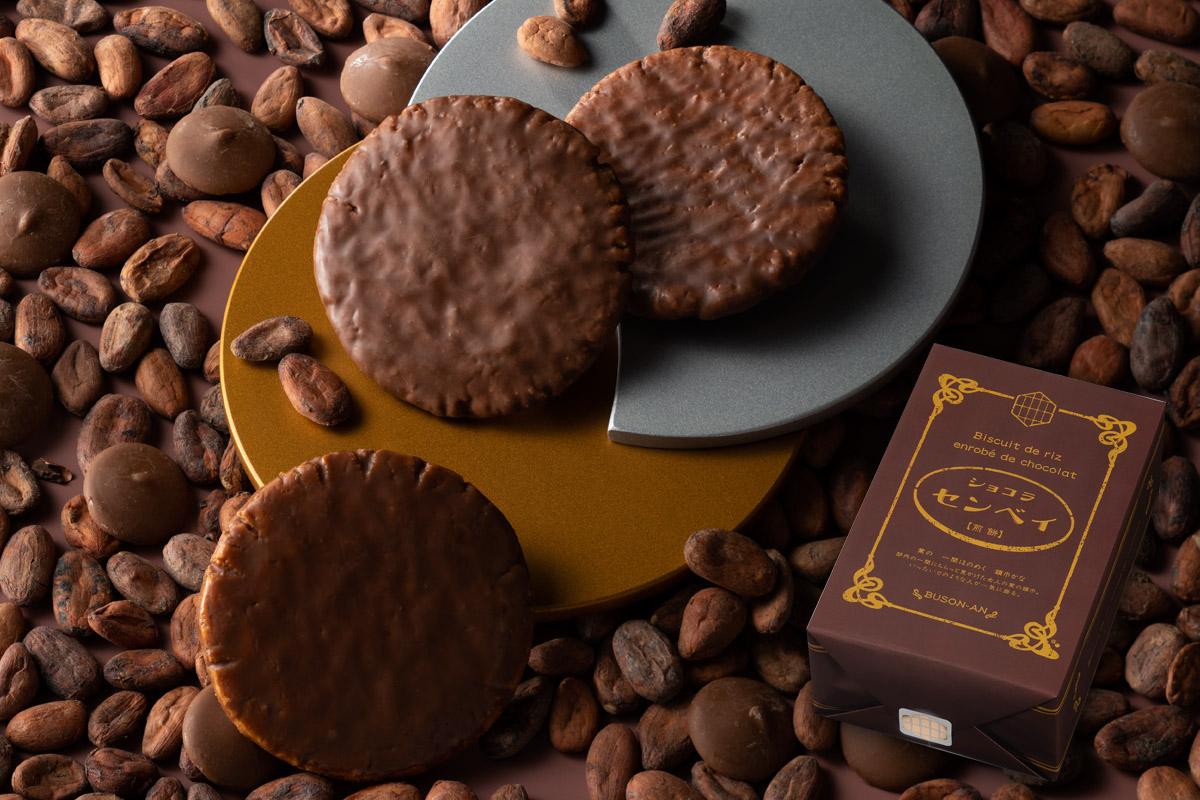 洋菓子・チョコレート菓子
