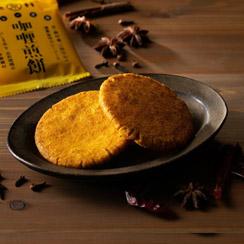 蕪村カレー煎餅