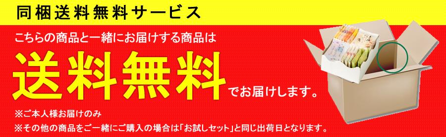 【国内送料無料】百貨店で話題!京都おかき処 蕪村菴8種24袋おかき お試しセット!同梱分も送料無料