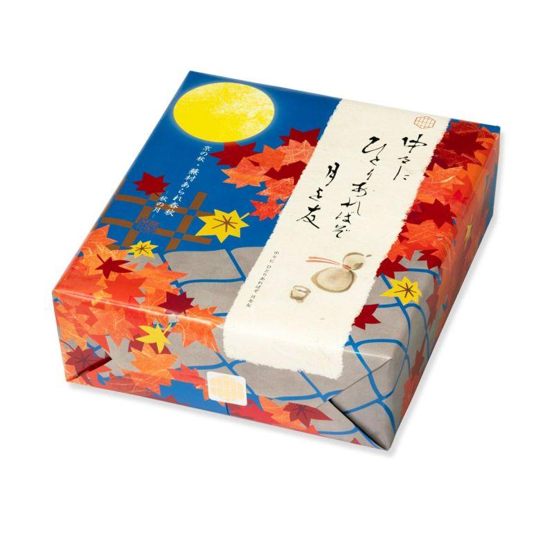 【秋季限定】蕪村あられ春秋-秋の月- 京都おかき8粒パック 箱入(G) (8枚入×24袋入)