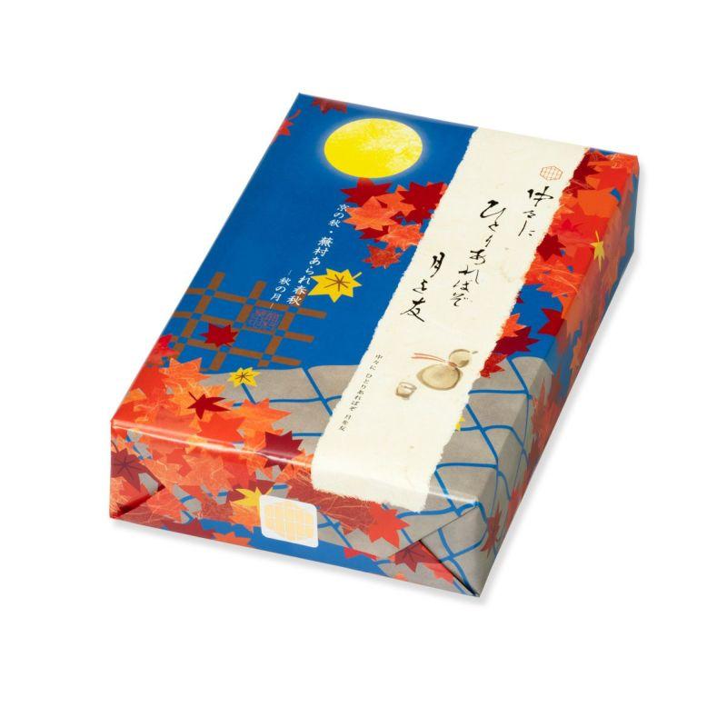 【秋季限定】蕪村あられ春秋-秋の月- 京都おかき8粒パック 平箱・大(8枚入×12袋入)