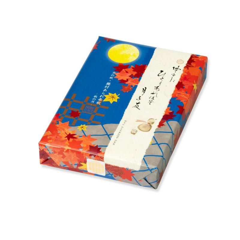 【秋季限定】蕪村あられ春秋-秋の月- 京都おかき8粒パック 平箱・小(8枚入×8袋入)