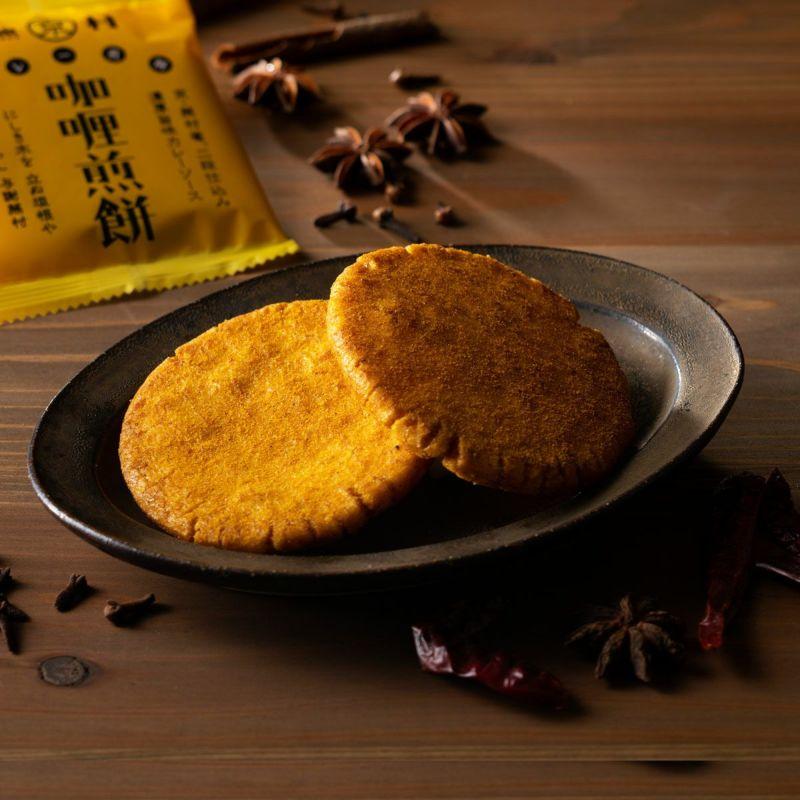 蕪村カレー煎餅 ご愛食用袋 9袋入